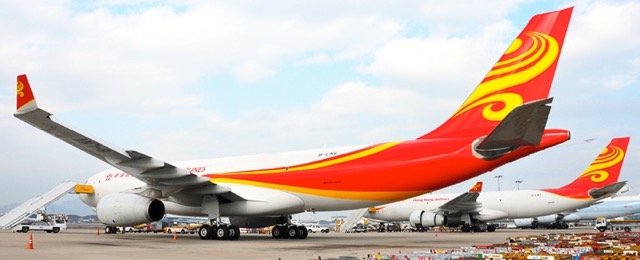 hong-kong-air-cargo-leases-atlas