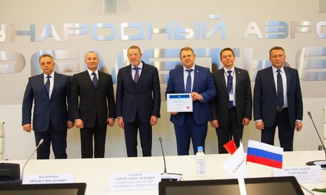 ABC Moscow IATA CEIV