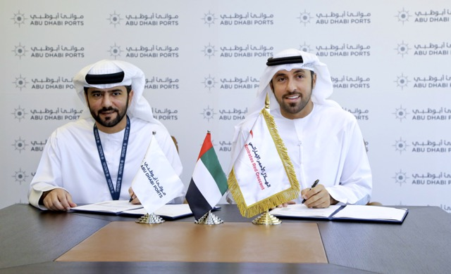 abu-dhabi-ports-provides-free-humanitarian-warehouse