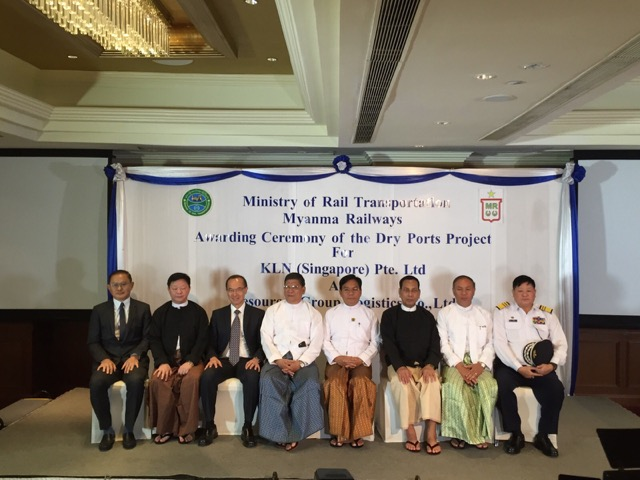 H.E. U Nyan Htun Aung 4th from the right Union Minister of Ministry of Rail Transportation of Myanmar George Yeo 3rd from the left Chairman of Kerry Logistics