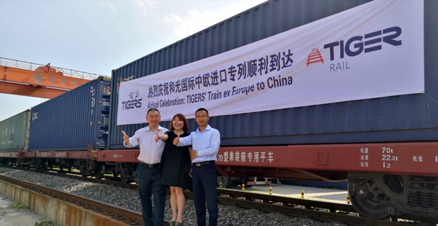new-silk-way-rail-link