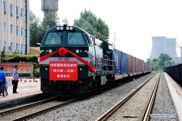Xinhua new china train service