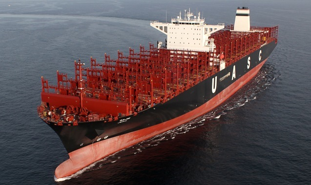 uasc-names-first-ever-lng-ready-ultra-large-container-vessel-hhi-shipyard-ulsan-790-501