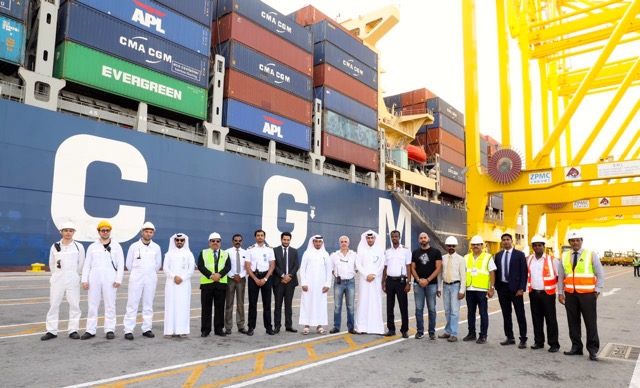 Hamad Port CGM call