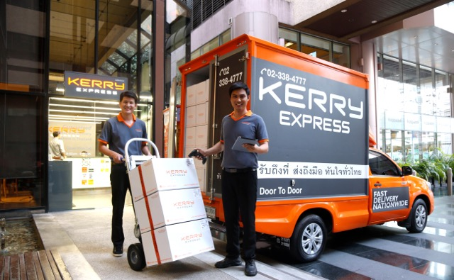 Kerry Express delivery truck