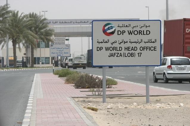 Companies in oilfield supply centre jebel ali free zone