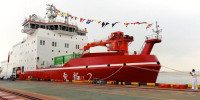 Snow Dragon China icebreaker research vessel